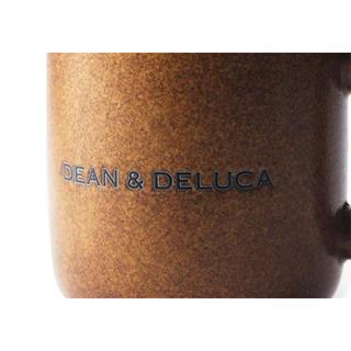 ディーンアンドデルーカ(DEAN & DELUCA)の【新品未使用】DEAN & DELUCA マグカップ ハニーブラウン(グラス/カップ)