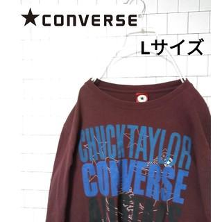 コンバース(CONVERSE)の【CONVERSE コンバース】90s 古着 長袖Tシャツ(Tシャツ/カットソー(七分/長袖))