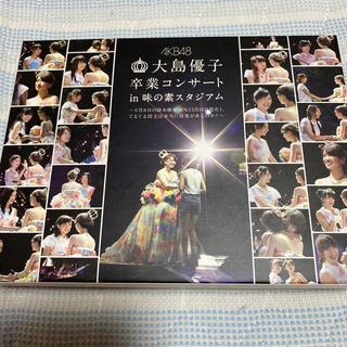 AKB48 - 大島優子卒業コンサート in 味の素スタジアム~6月8日の降水確率56%(5月1