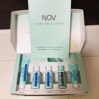 NOV - ノブIII  トライアルセット