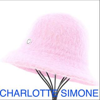 バーニーズニューヨーク(BARNEYS NEW YORK)のcharlotte simone シャーロットシモーヌ GANNI mango(ハット)