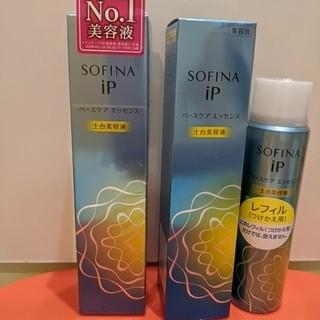 SOFINA - ソフィーナip  90g×3本【連休中のみ値下げ】
