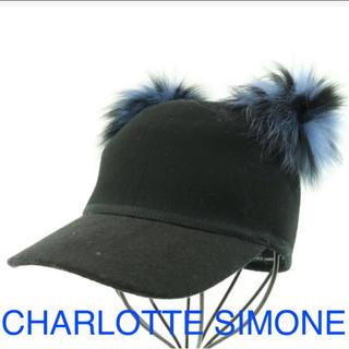 バーニーズニューヨーク(BARNEYS NEW YORK)のcharlotte simone シャーロットシモーヌ GANNI mango(キャップ)