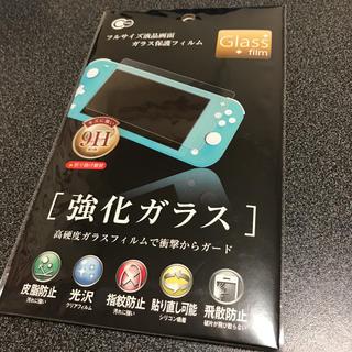 ニンテンドースイッチ(Nintendo Switch)のSwitch Lite  ガラス保護フィルム(その他)