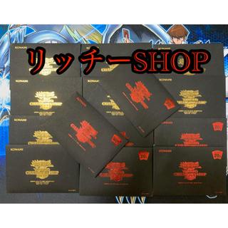 ユウギオウ(遊戯王)のwcs2019 wcs2018 遊戯王 (シングルカード)