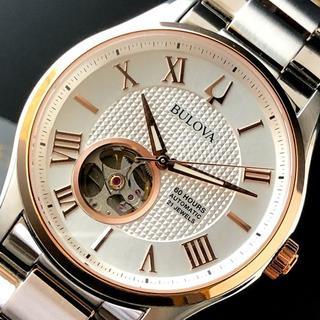 ブローバ(Bulova)の【高級】新品ブローバBULOVA自動巻きオープンハート メンズ ブランド腕時計(腕時計(アナログ))