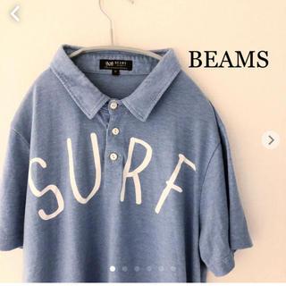 ビームス(BEAMS)のBEAMS ポロシャツ  Mサイズ ビームス(ポロシャツ)