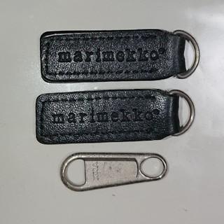 マリメッコ(marimekko)のMarimekko(マリメッコ)ファスナーつまみ+おまけ(リュックサック)