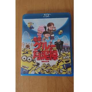 ミニオン(ミニオン)のミニオン映画『怪盗グルーの月泥棒』Blu-ray Disc(アニメ)