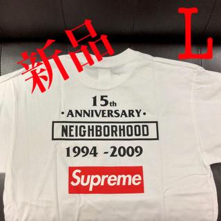 シュプリーム(Supreme)のシュプリーム SUPREME 15周年 Tシャツ BOX LOGO 新品未使用(Tシャツ/カットソー(半袖/袖なし))
