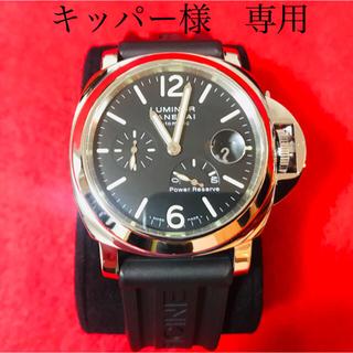 パネライ(PANERAI)のOFFCINE PANERAI パネライ  PAM 00090(腕時計(アナログ))