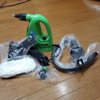 H2O SteamFX(掃除機)