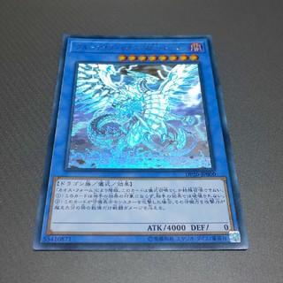 コナミ(KONAMI)の【遊戯王】ブルーアイズ・カオス・MAX・ドラゴン(シングルカード)