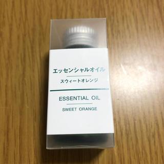 ムジルシリョウヒン(MUJI (無印良品))の無印用品エッセンシャルオイル スウィートオレンジ(エッセンシャルオイル(精油))