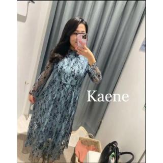 ケーノン(Kaenon)のkaene×formforma】総レースドレス ネックレス&ベルトセット♡超美品(ロングドレス)