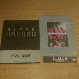ショウガクカン(小学館)のTHE ALFEE アルフィー写真集 AROUND+チラシ付き(ミュージシャン)