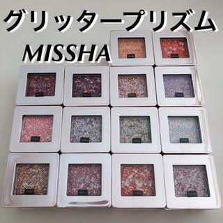ミシャ(MISSHA)の【値下げ】新品[ミシャ]グリッタープリズム(1個) (アイシャドウ)