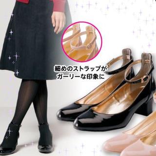ジーユー(GU)の靴 SALE 2 ★(ハイヒール/パンプス)