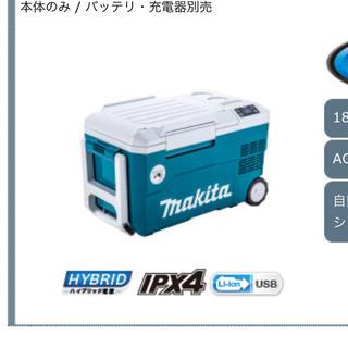 マキタ(Makita)のmakita マキタ 18V 充電式保冷温庫 CW180DZ 本体のみ(その他)