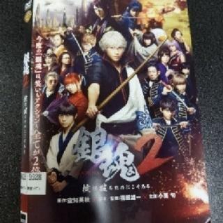 集英社 - 劇場版 銀魂2    掟は破るためにこそある  DVD レンタル
