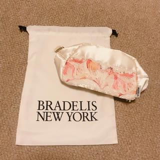 ブラデリスニューヨーク(BRADELIS New York)のブラデリスニューヨークノベルティポーチ(ポーチ)
