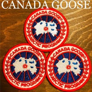 カナダグース(CANADA GOOSE)の🇨🇦 カナダグース ワッペン 2枚 🇨🇦(ダウンベスト)