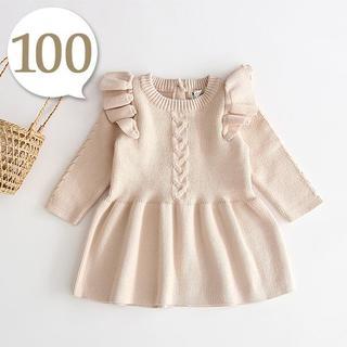 90cm~100cm|ベージュ〔肩フリルニットワンピース〕女の子 ベビー服(ワンピース)