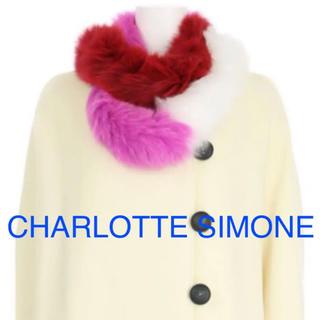 バーニーズニューヨーク(BARNEYS NEW YORK)のcharlotte simone シャーロットシモーヌ GANNI mango(ストール/パシュミナ)