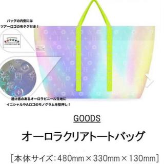 新品♡浜崎あゆみ DVD特典 オーロラクリアバッグ(ミュージシャン)