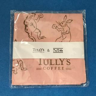 タリーズコーヒー(TULLY'S COFFEE)のタリーズ 鳥獣戯画 風呂敷 FUROSHIKI かまわぬ(日用品/生活雑貨)