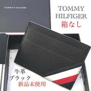 トミーヒルフィガー(TOMMY HILFIGER)の【新品未使用】トミーフィルフィガー カード入れ (名刺入れ/定期入れ)