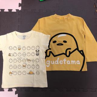 グデタマ(ぐでたま)のぐでたま Tシャツ・トレーナーセット 110(Tシャツ/カットソー)