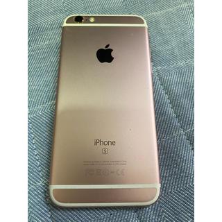 アップル(Apple)のiPhone6s ローズゴールド docomo 64GB(スマートフォン本体)