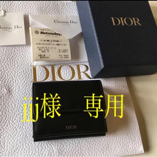 ディオール(Dior)のDior ディオールオム 財布 コンパクトウォレット 正規店購入 オンライン完売(折り財布)