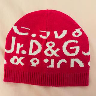ドルチェアンドガッバーナ(DOLCE&GABBANA)のDOLCE&GABBANA!D&G JUNIOR ニット帽!ドルチェ&ガッバーナ(帽子)