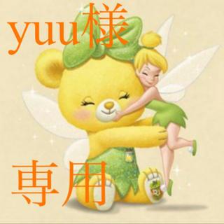 スヌーピー(SNOOPY)のyuu様専用(カレンダー/スケジュール)