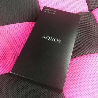 アクオス(AQUOS)の【未使用新品】AQUOS zero2 SIMロック解除済(スマートフォン本体)