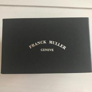 フランクミュラー(FRANCK MULLER)のフランクミュラー 空箱(腕時計)