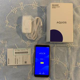 アクオス(AQUOS)のデュアル SIMフリー AQUOS sence 3 SH-M12 ライトカッパー(スマートフォン本体)