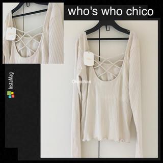 フーズフーチコ(who's who Chico)の新品タグ付き☆バックレースアップロンT オフホワイト (Tシャツ/カットソー(七分/長袖))
