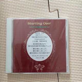 マタニティ ヒーリングCD(ヒーリング/ニューエイジ)