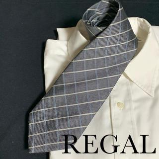 リーガル(REGAL)の【使いやすい上品な柄】REGAL 高級ネクタイ シルク100%(ネクタイ)