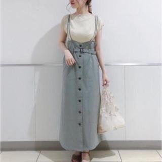 ミスティウーマン(mysty woman)のサス付き前ボタンスカート(ロングスカート)