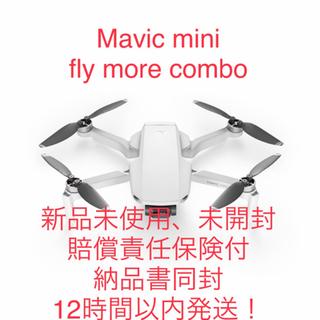 新品DJI MAVIC MINI FLY MORE COMBOマビックミニ(ビデオカメラ)