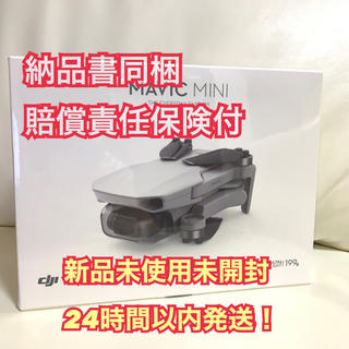 DJI フライングカメラMavic Mini MAMINI ドローンマビックミニ(ビデオカメラ)