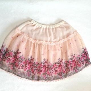 スーリー(Souris)のsouris リバーシブルスカート130(スカート)