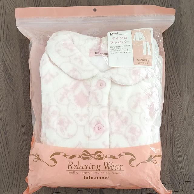 tutuanna(チュチュアンナ)の【未使用】tutuanna Relaxing Wear レディースのルームウェア/パジャマ(ルームウェア)の商品写真