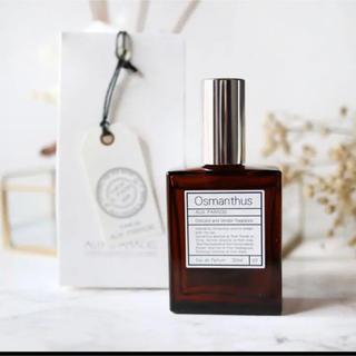 オゥパラディ(AUX PARADIS)の【新品】AUX PARADIS Osmanthus オスマンサス 30ml(香水(女性用))