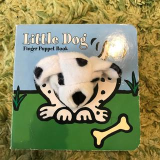 little dog  英語本 子供 幼児(絵本/児童書)