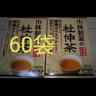 コバヤシセイヤク(小林製薬)の2箱  小林製薬  杜仲茶(健康茶)